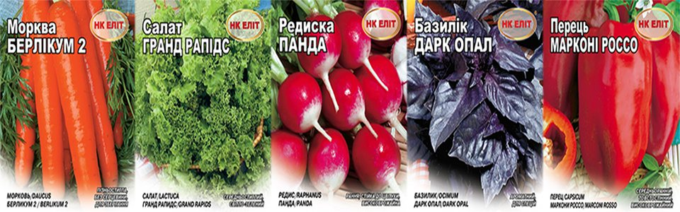 Серія Business Seeds
